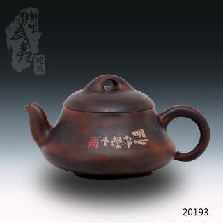 工艺美术大师张馨予,明心(建水紫陶壶)
