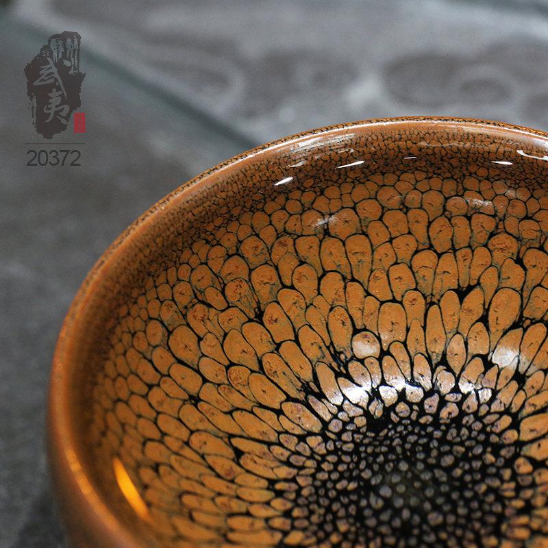 建盏大师陈其富,黄鹧鸪斑钵型盏