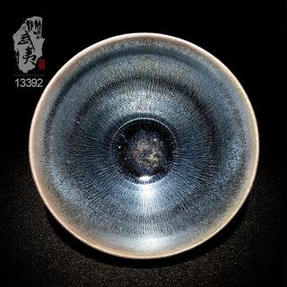 建盏大师长江惣吉,银毫口12.5