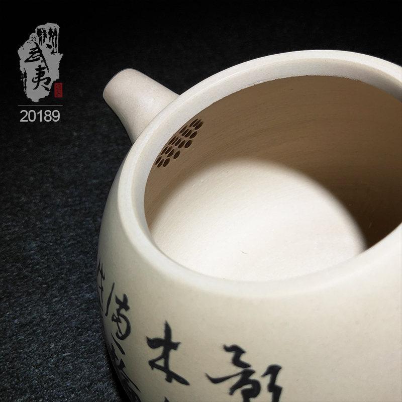 工艺美术大师邹科,(云南建水紫陶)陶壶