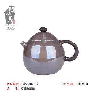 银壶大师李昊映,龙胆泡茶壶