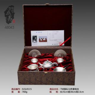 银壶大师姜大磬,国礼银壶