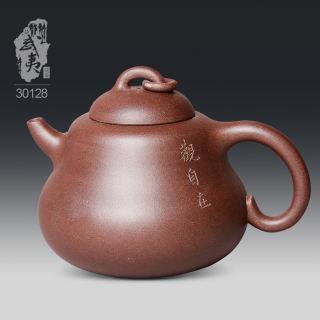 紫砂工艺师余彦霖,福禄壶