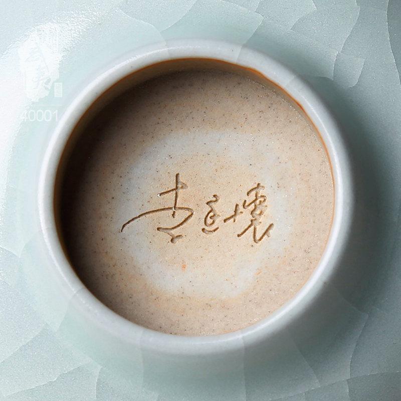 汝瓷大师李廷怀,禅定杯
