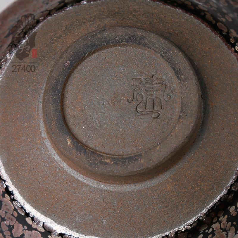 建盏大师孙建兴,金缕鹧鸪茶碗
