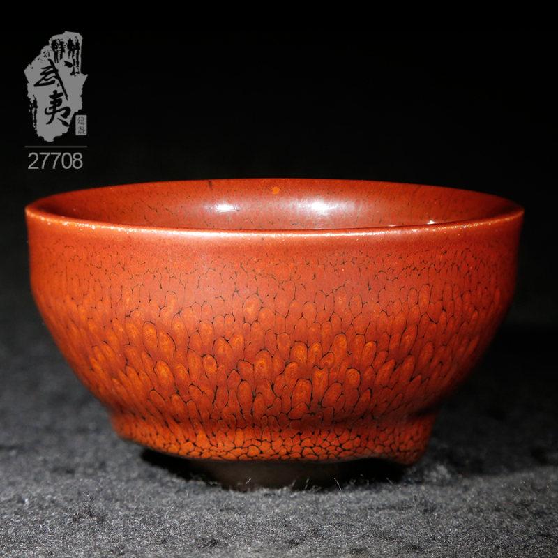 建盏大师陈其富,柿红鹧鸪小茶盏