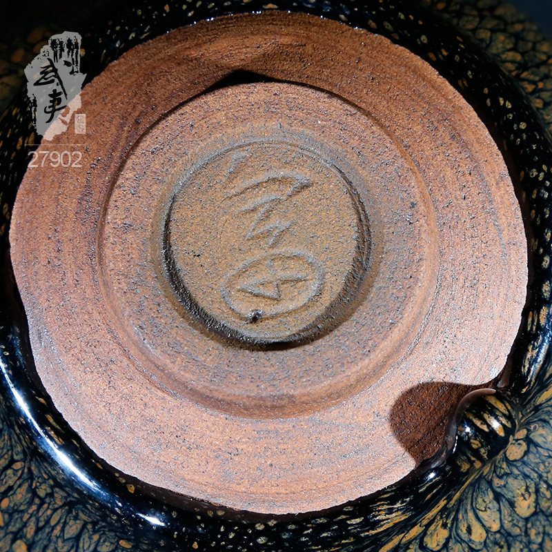 建盏大师陈其富,褐色鹧鸪斑钵形盏