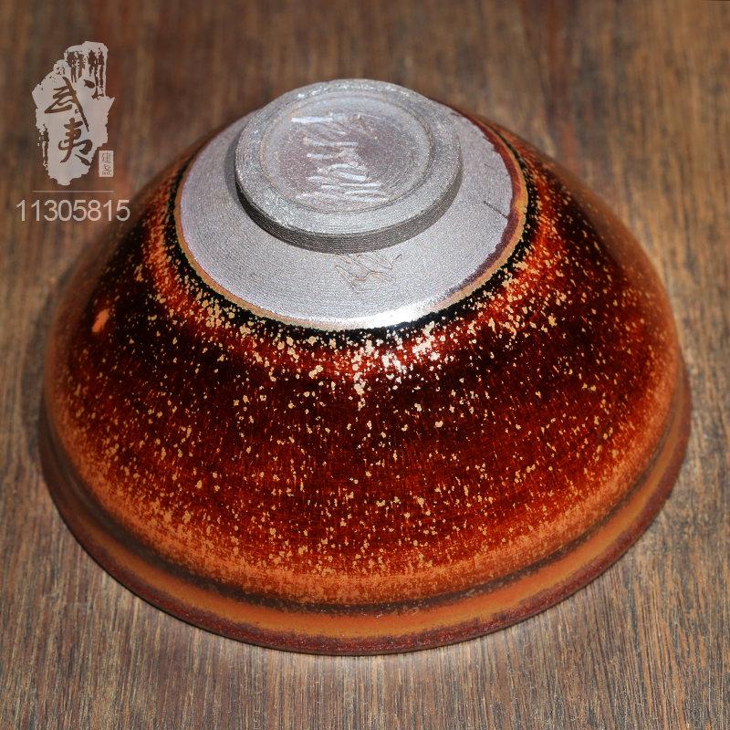 建盏大师危敏捷,束口精品传统釉柴烧盏