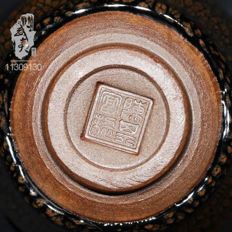 陈其富束口褐色鹧鸪斑小茶盏8-05